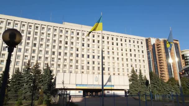 The building of the Central Election Commission of Ukraine in Kyiv. Aerial. Slow motion