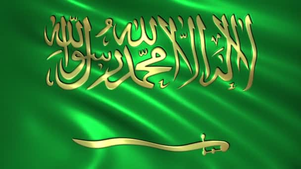 Charming 3D animation 4K flag of  Saudi Arabia  on silk and shadow