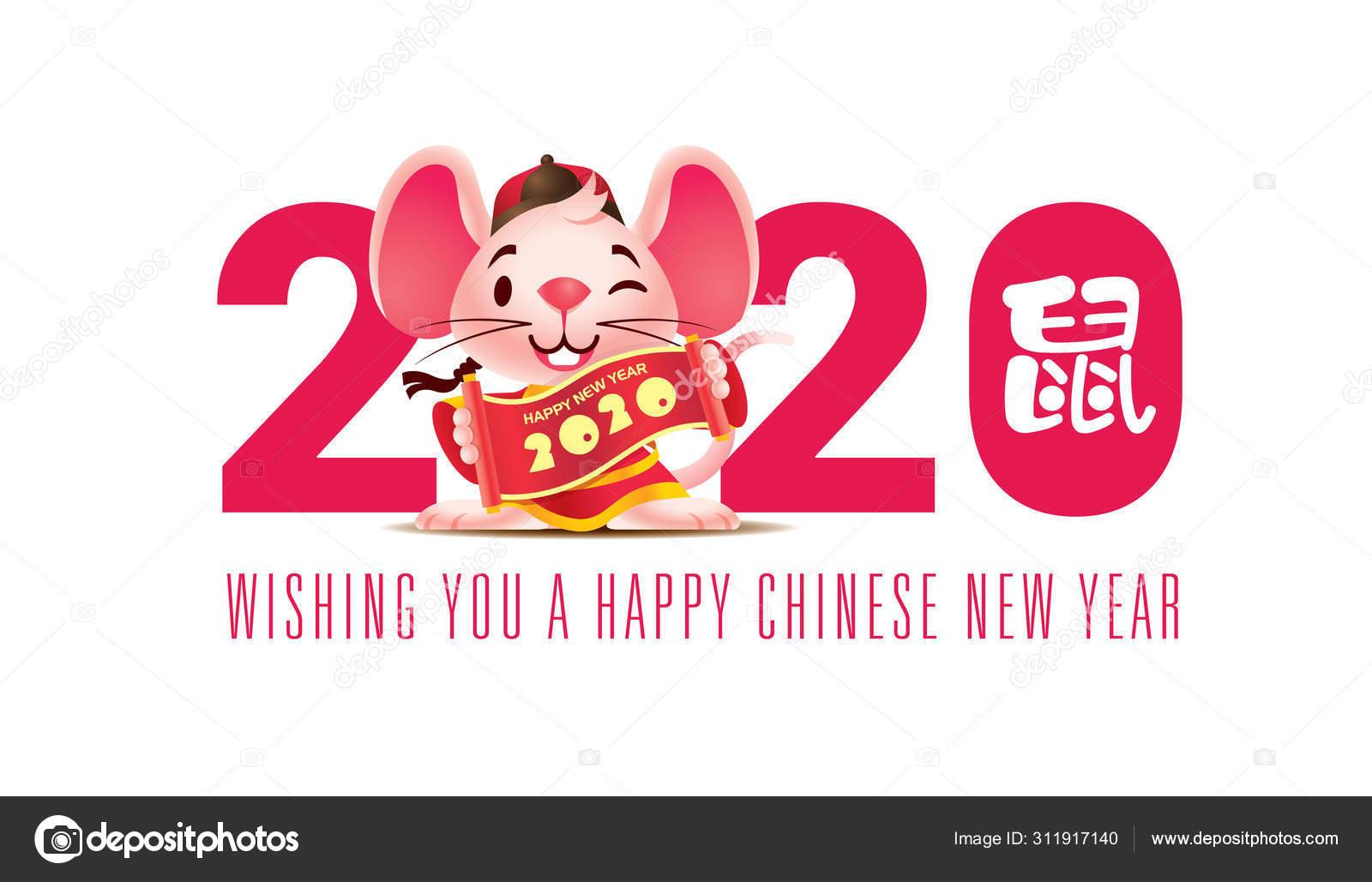 chinese new year 2020 - photo #42