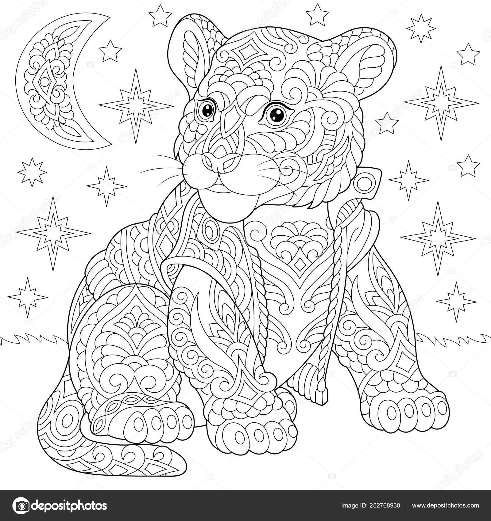 Zentangle Tiger Baby Cub Malvorlagen Stockvektor Sybirko 252768930