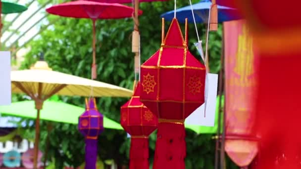 Lantern Festival or Yee Peng Festival or Chinese New Year