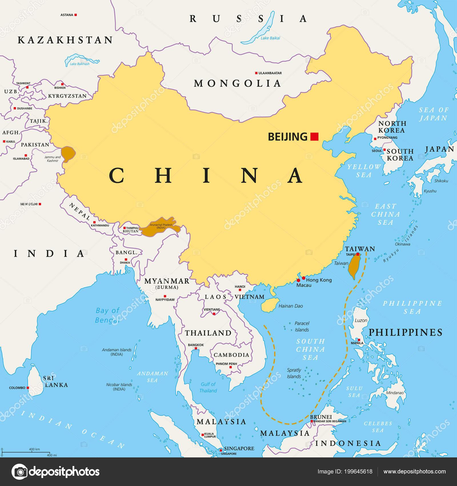 中華民国 中華人民共和国 政治地...