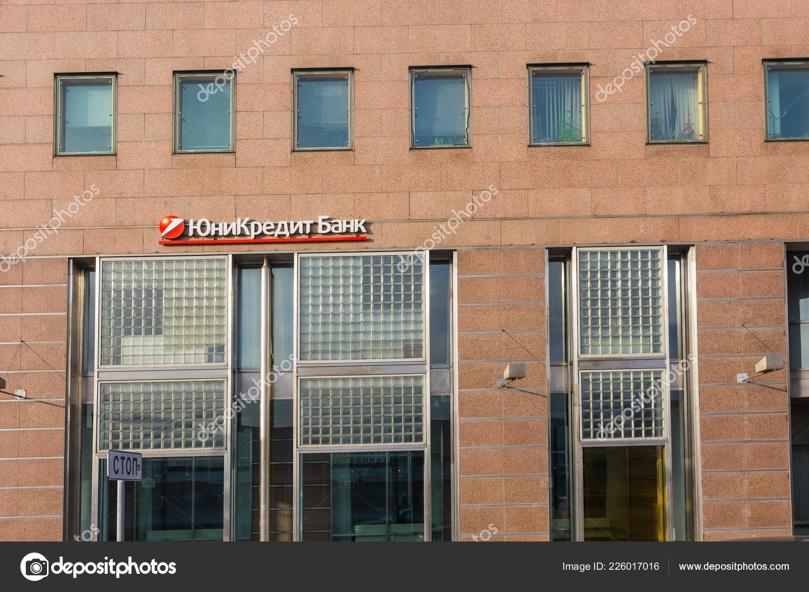 банк юнион кредит в москве займ онлайн 0 процентов