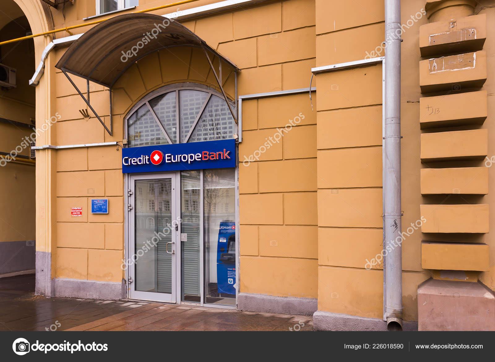 Полный рейтинг банков Смоленска по активам на февраль 2020.
