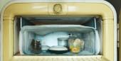 Fényképek zár megjelöl kilátás termékek a régi hűtőszekrény fagyasztó