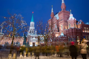 View of Christmas Central Moscow.