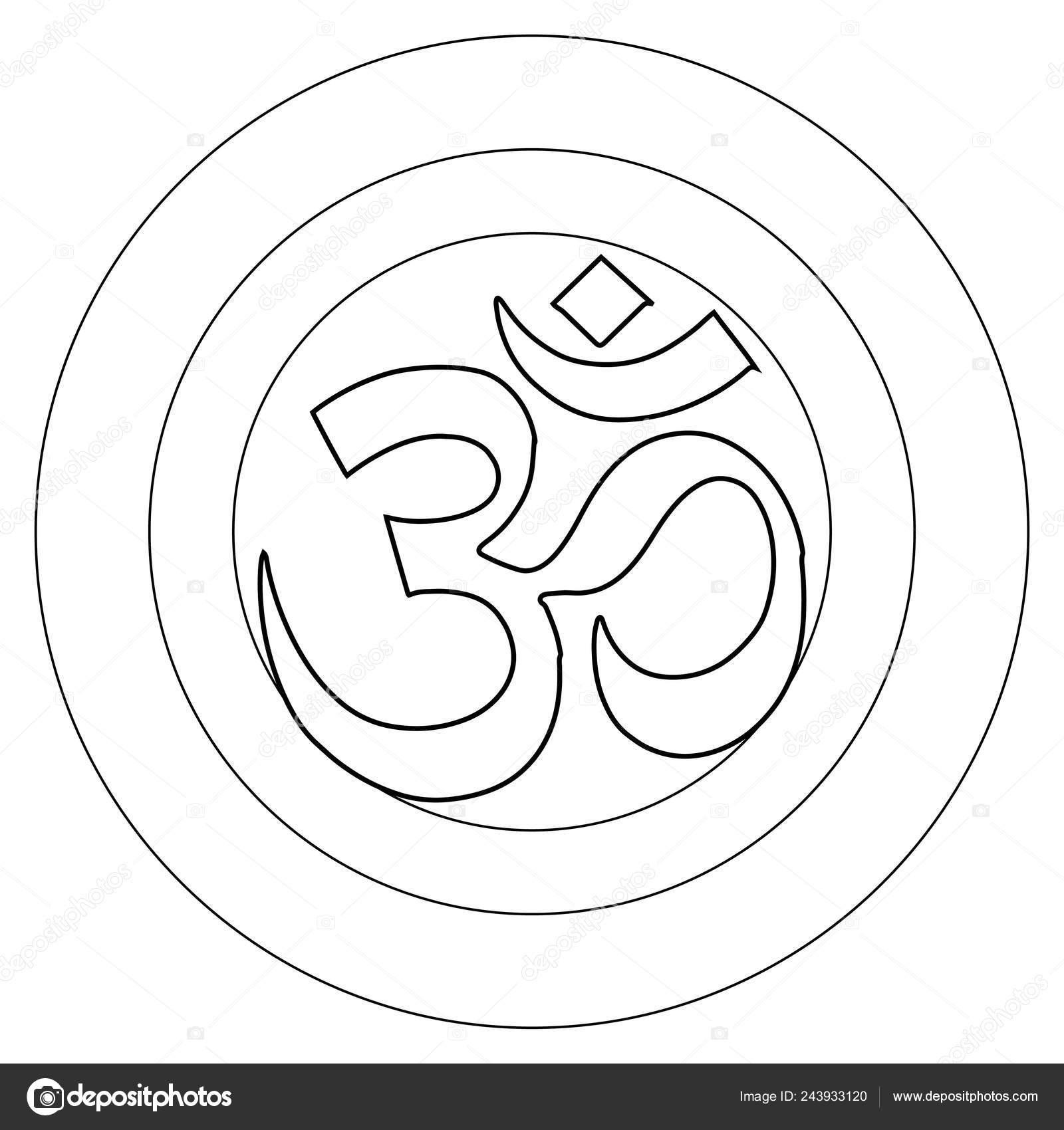 Buddhist Symbol Ohm Vector Illustration White Background