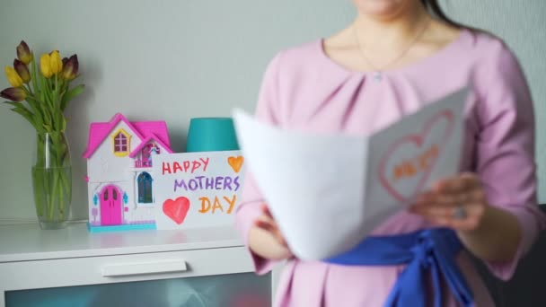 Mother Reading Greeting Card on Mothers Day