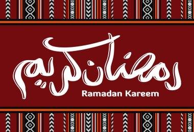 Ramadan Kareem Arabic Calligraphy and Typography. Banner Template. Arabic Text Translation: Ramadan, the glorious month. Vector Illustration.