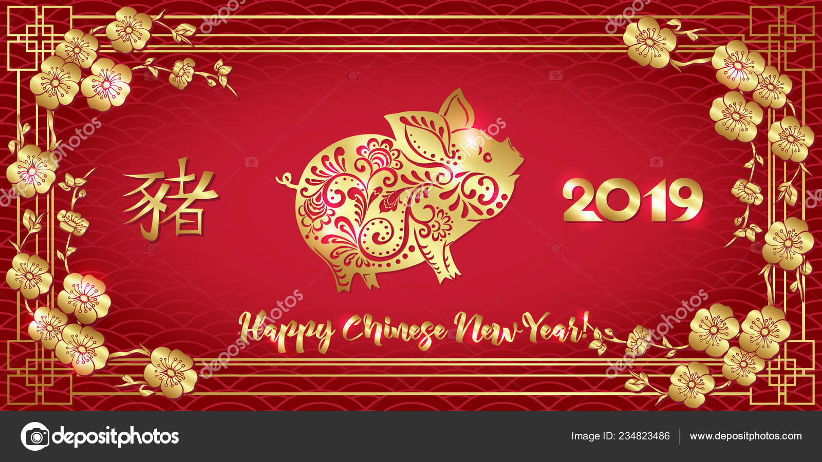 2019 Chinese New Year Year Pig Template Greeting Card