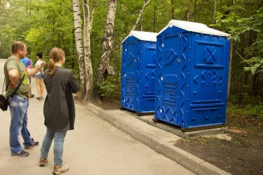 outdoor public toilet. Two cabins of restrooms.