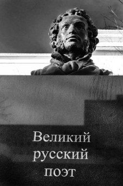UFA, RUSSIA - 11 APRIL 2019: bust of the Alexandr Sergeevich Pushkin with an inscription greatest russian poet on Pushkin street