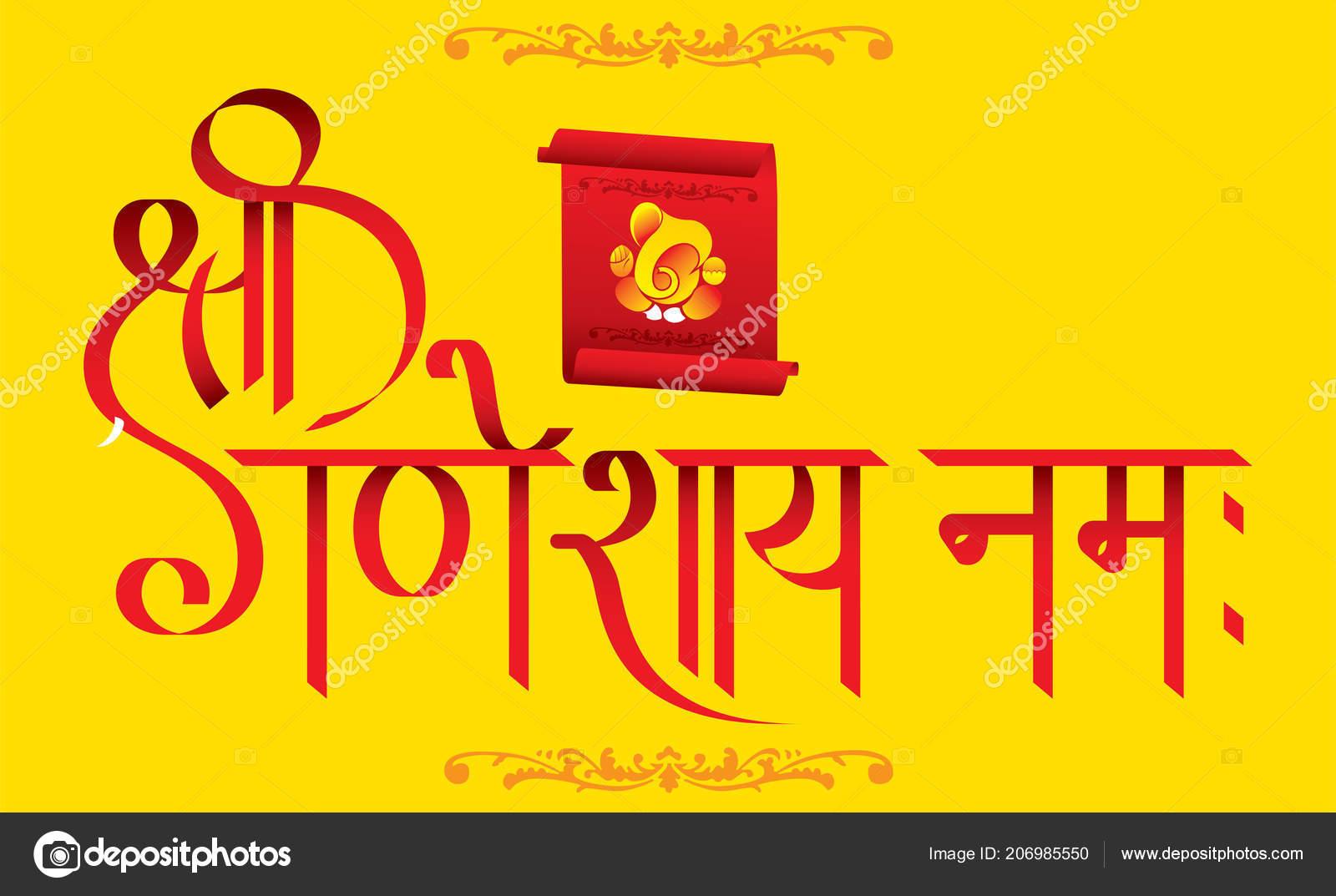 Creative Ganesh Chaturthi Festival Greeting Card Design Vector De