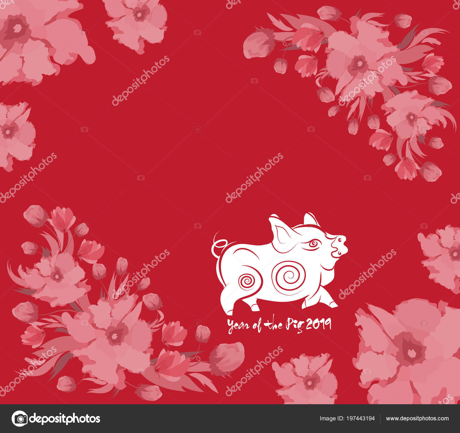 Oriental Happy Chinese New Year 2019 Cake Blossom Year Pig Stock
