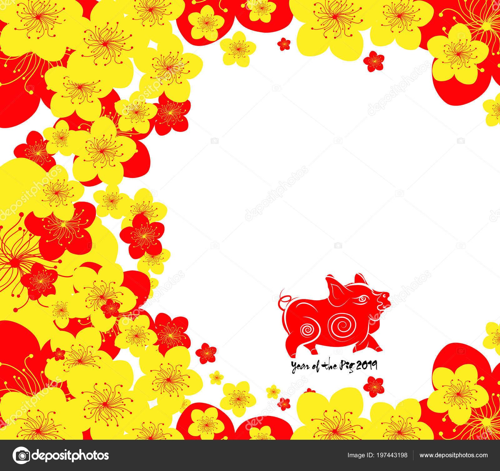 Chinese New Year Year Pig Cherry Blossom Year Pig 2019