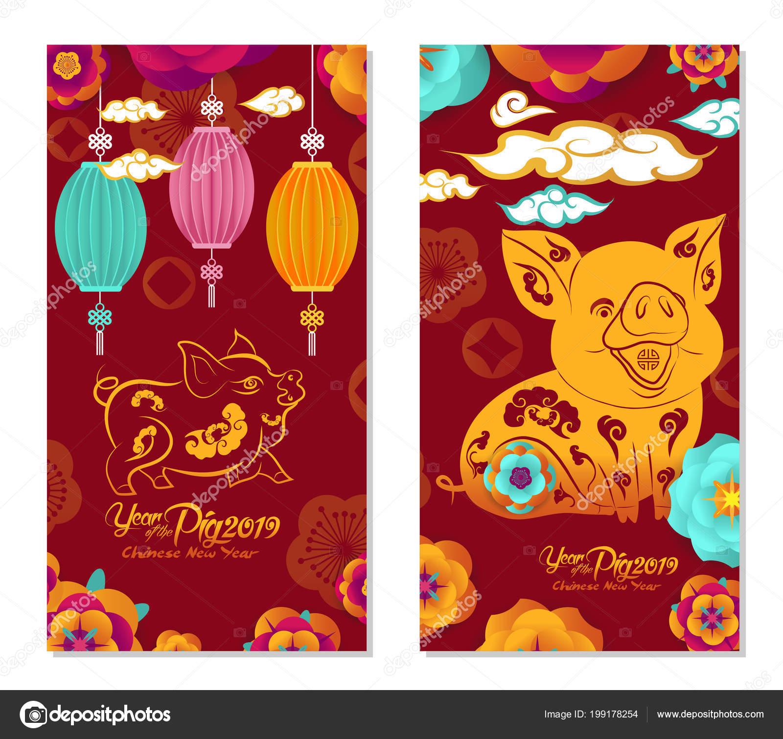 Carte Voeux Sur Nouvel Chinois 2019 Deux Cotes Poster Flyer Image