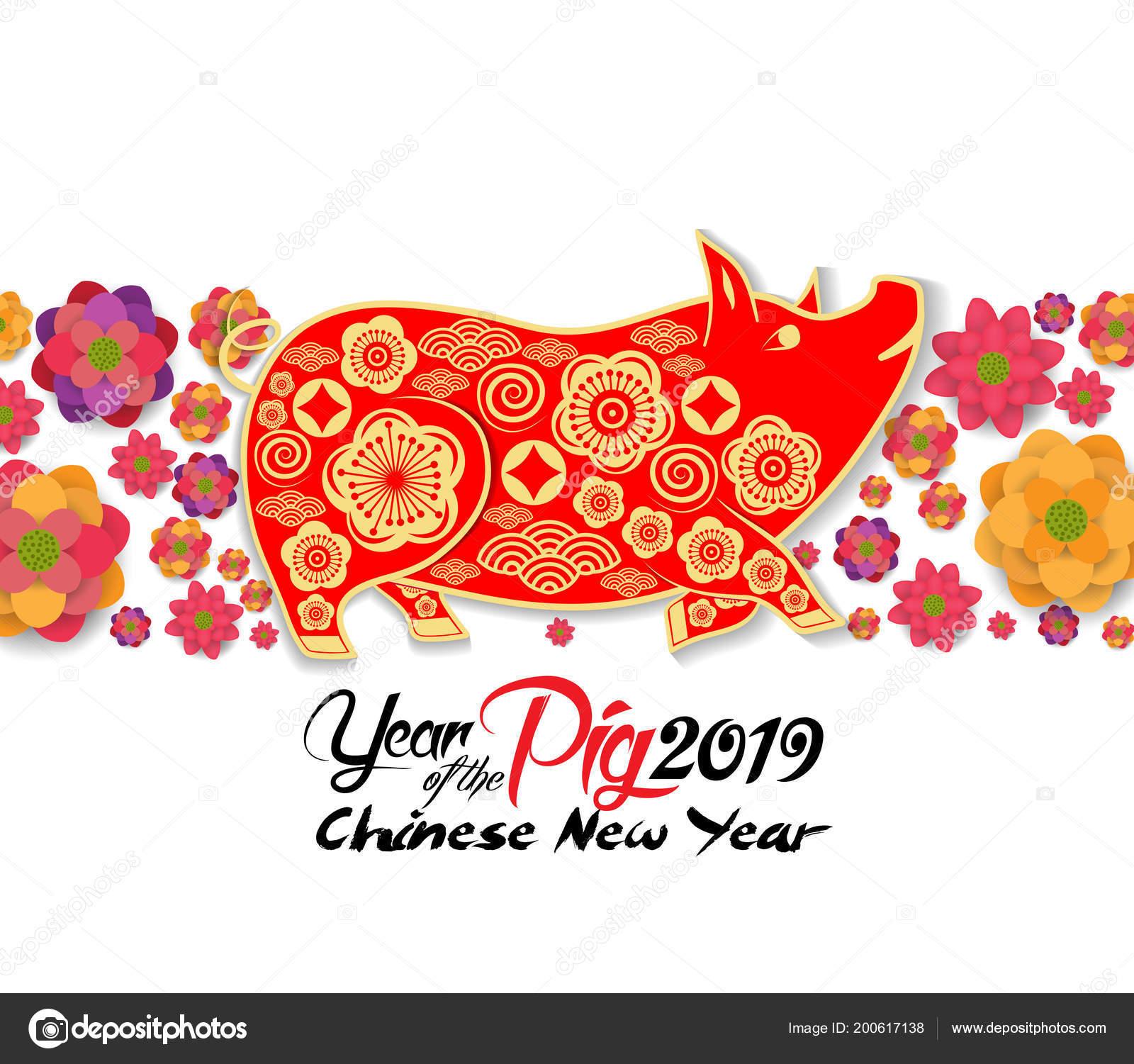 2019 Chinesisches Neues Jahr Gruß Karte Papier Schnitt Mit Gelben ...