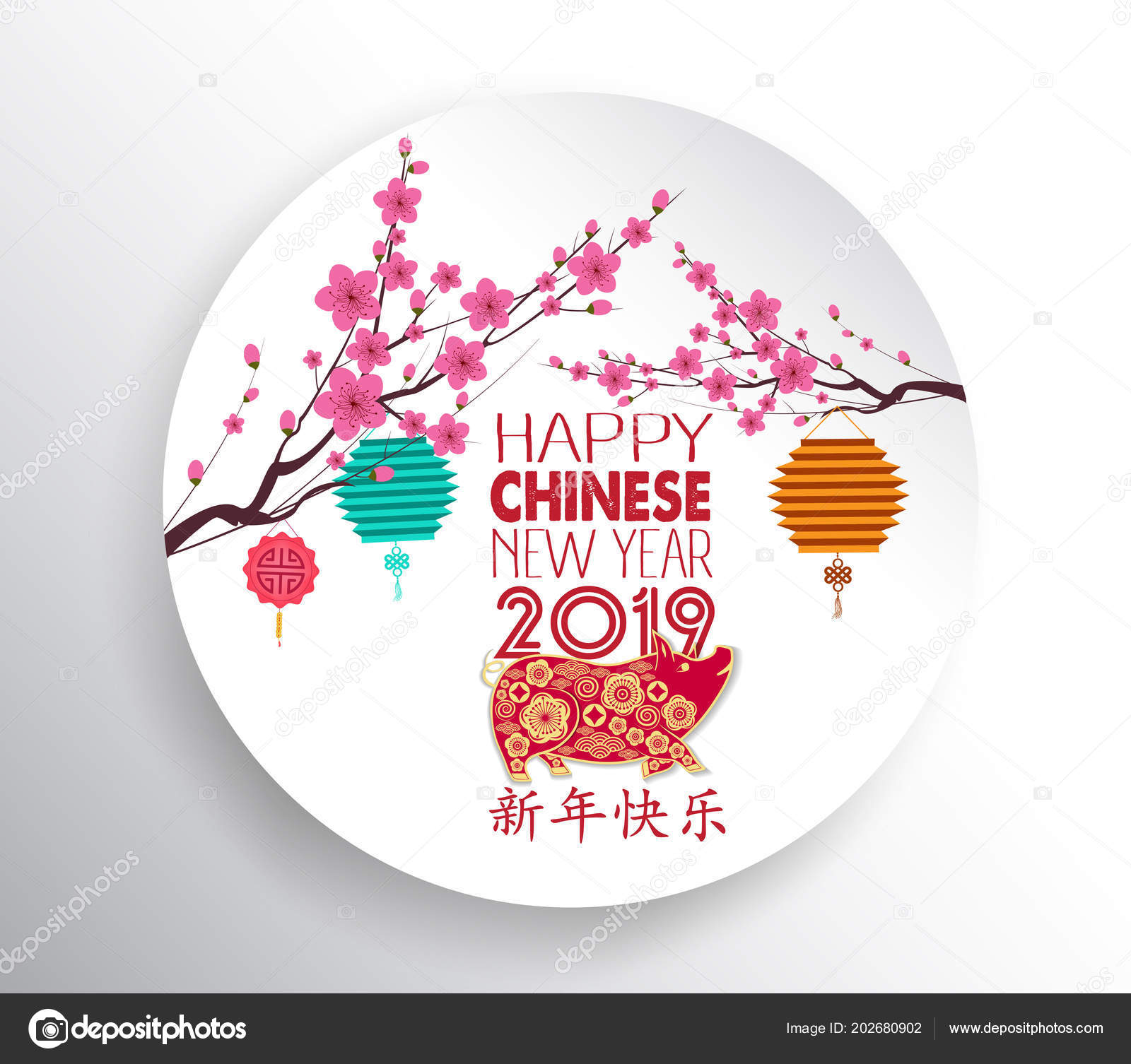 chinese characters mean happy new year wealthy zodiac sign for greetings card flyers invitation posters brochure banners calendar