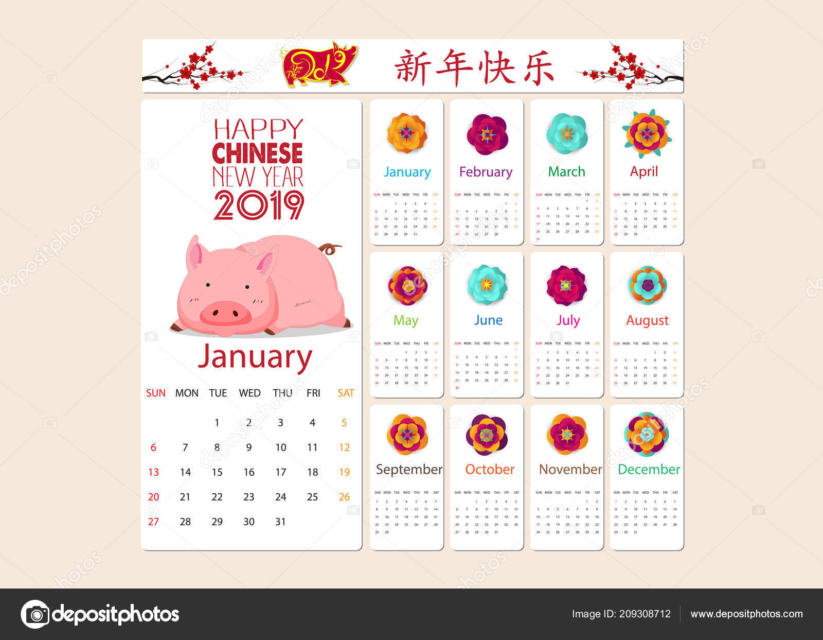 Monthly Creative Calendar 2019 Cute Pig Chinese Characters Mean