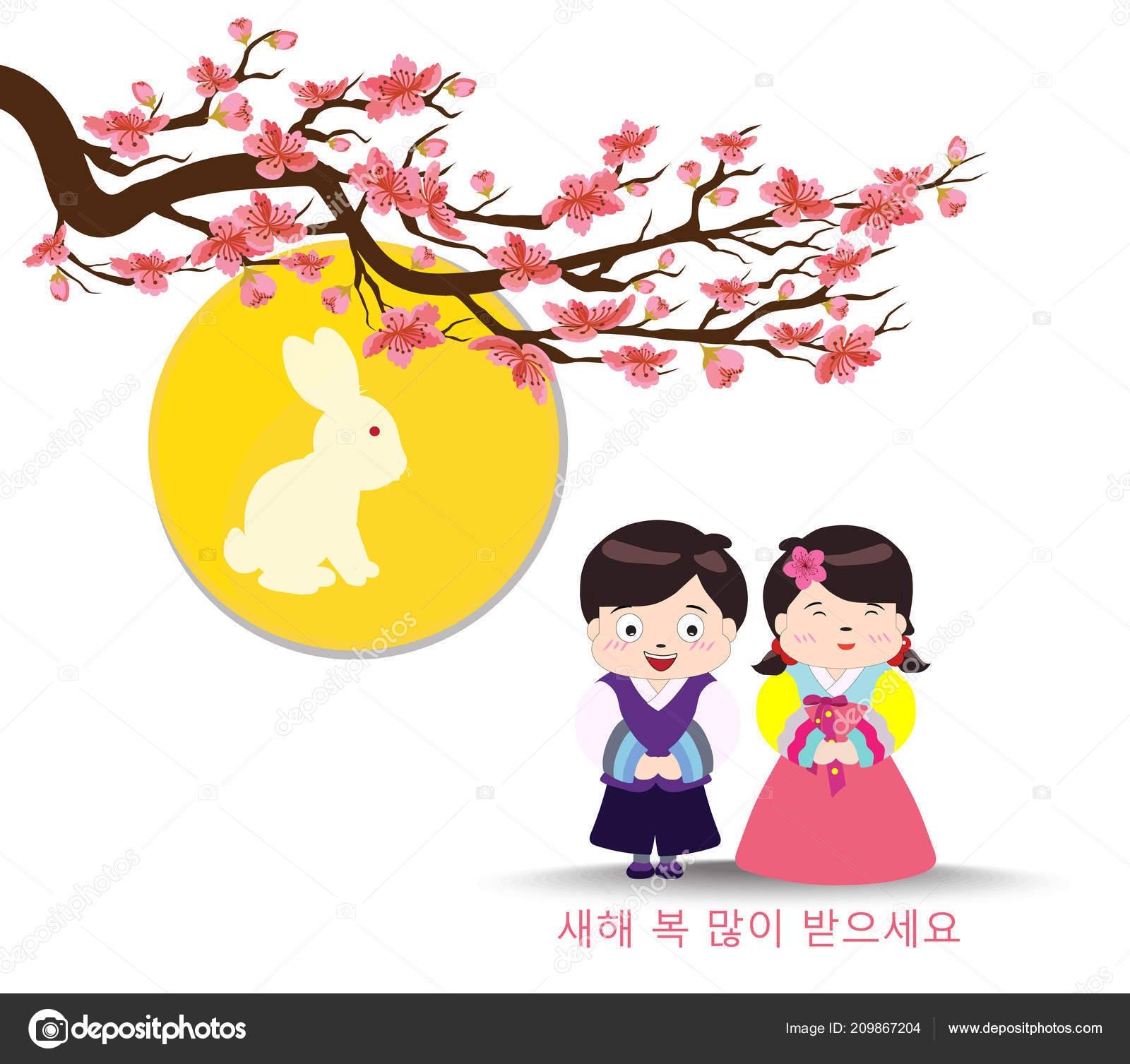 korean traditional happy new year day korean characters mean happy stock vector