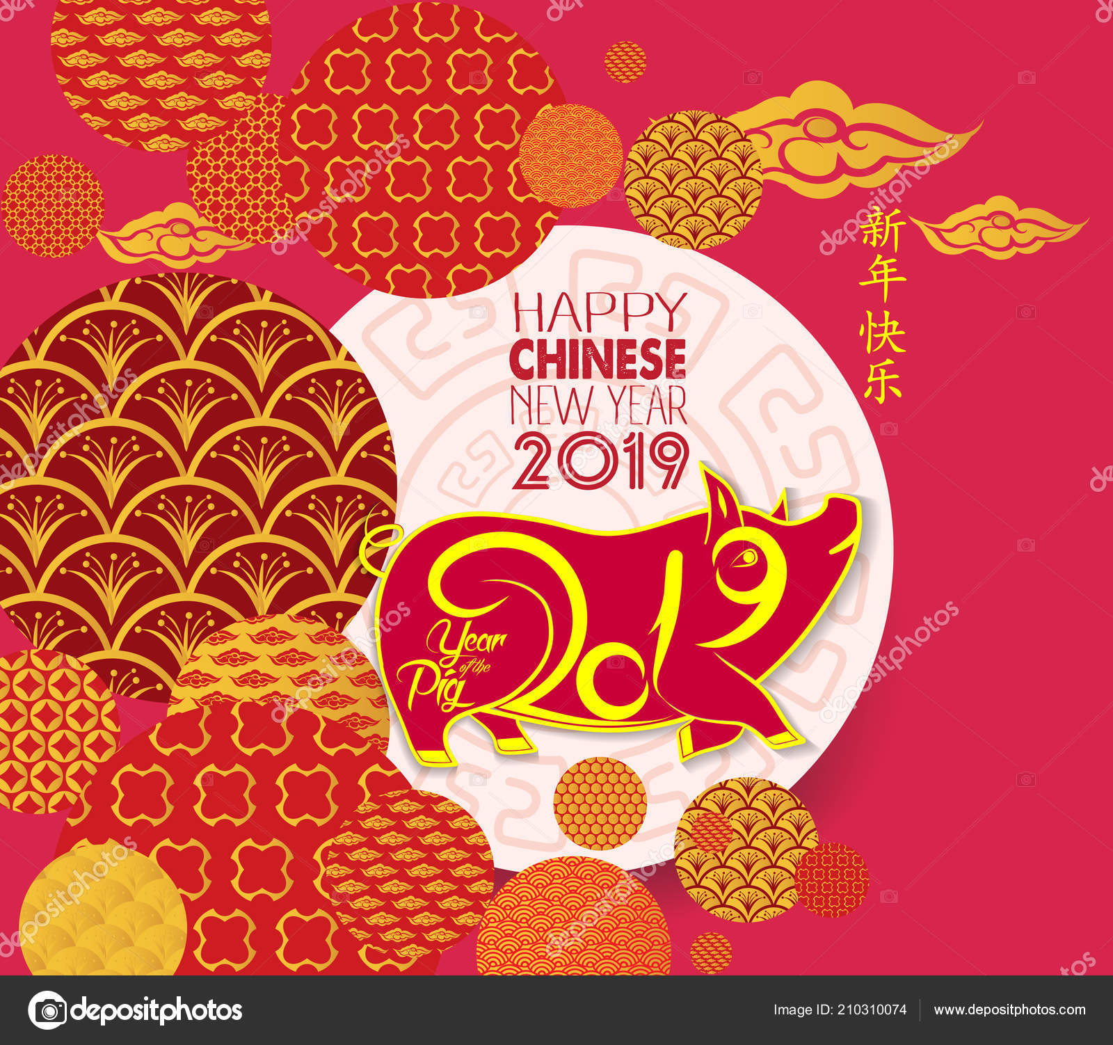 happy new year 2019 template greeting card oriental style chinese stock vector