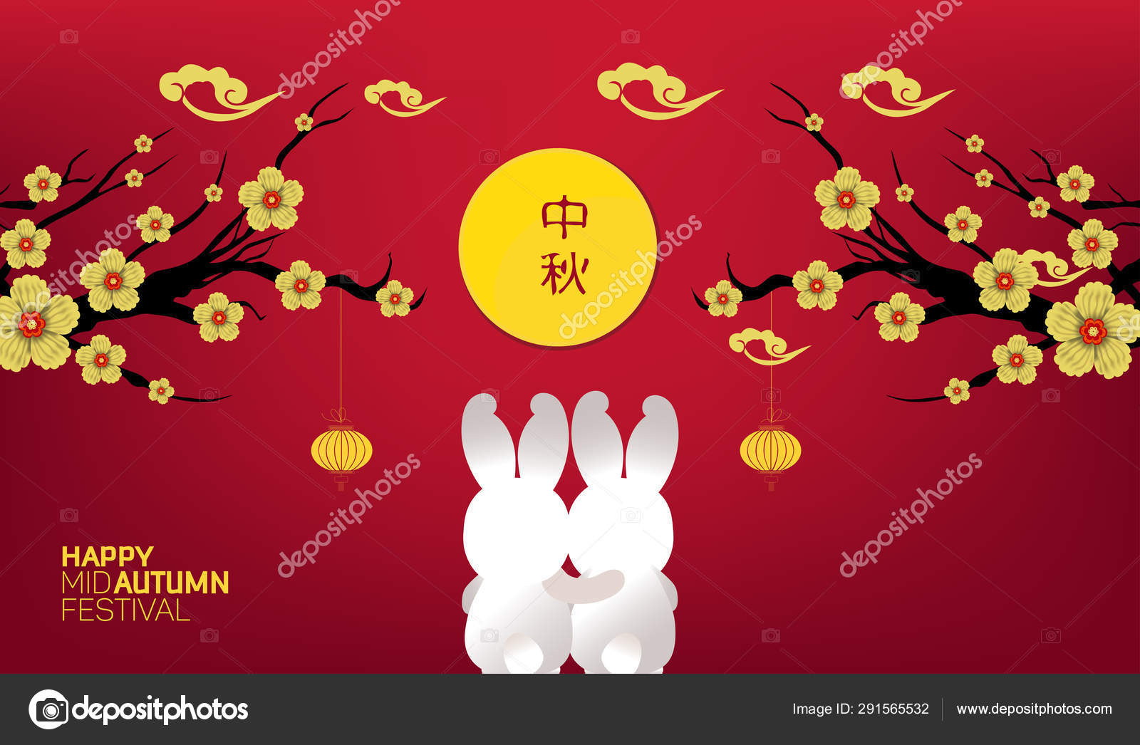 Chinese Moon Festival 2020.Mid Autumn Lantern Festival Background Chinese New Year 2020