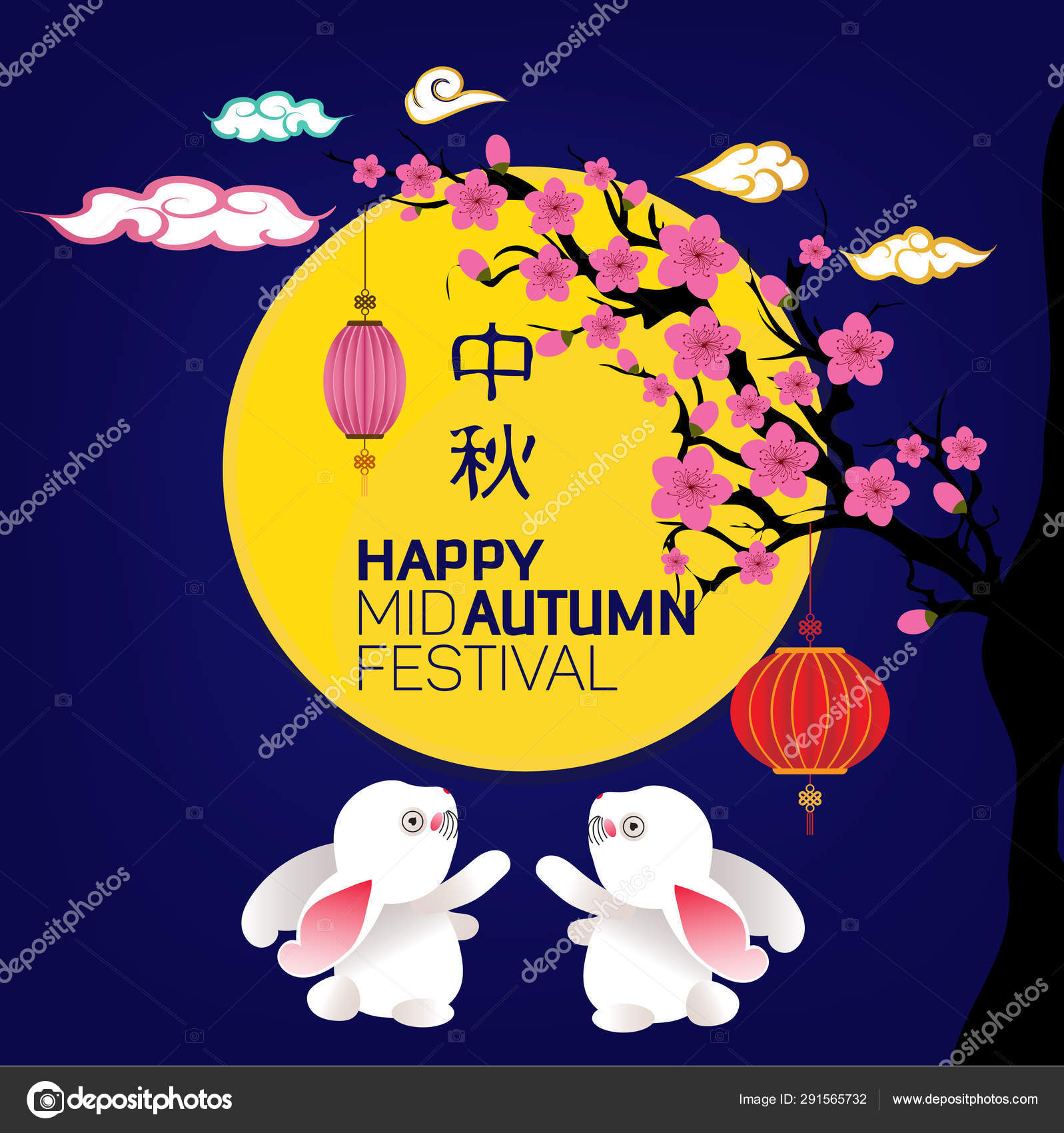 Mid Autumn Festival 2020.Mid Autumn Lantern Festival Background Chinese New Year 2020
