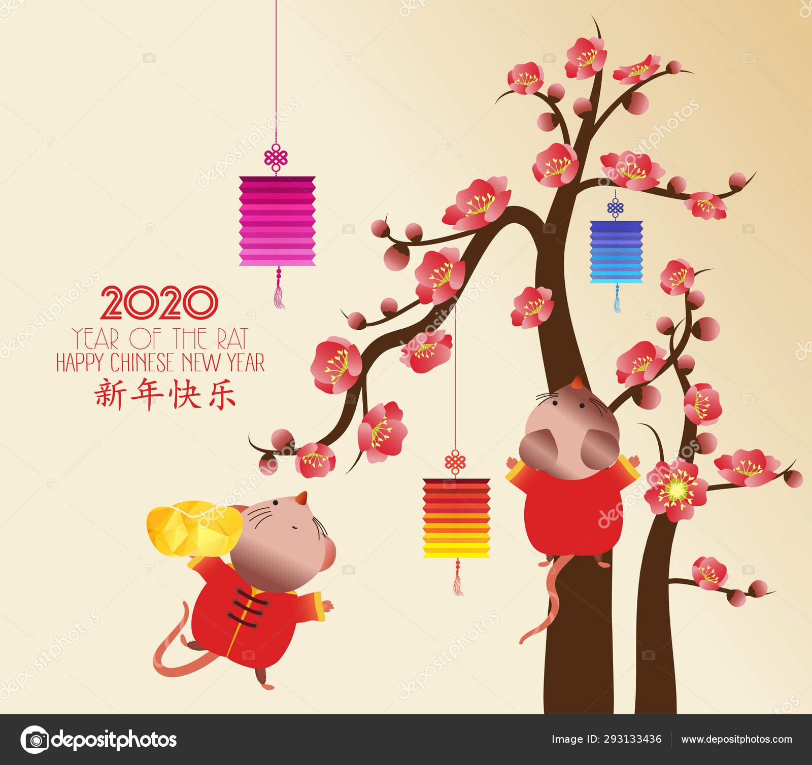 Calendario Cinese 2020.Felice Anno Cinese Nuovo 2020 Anno Del Ratto Caratteri