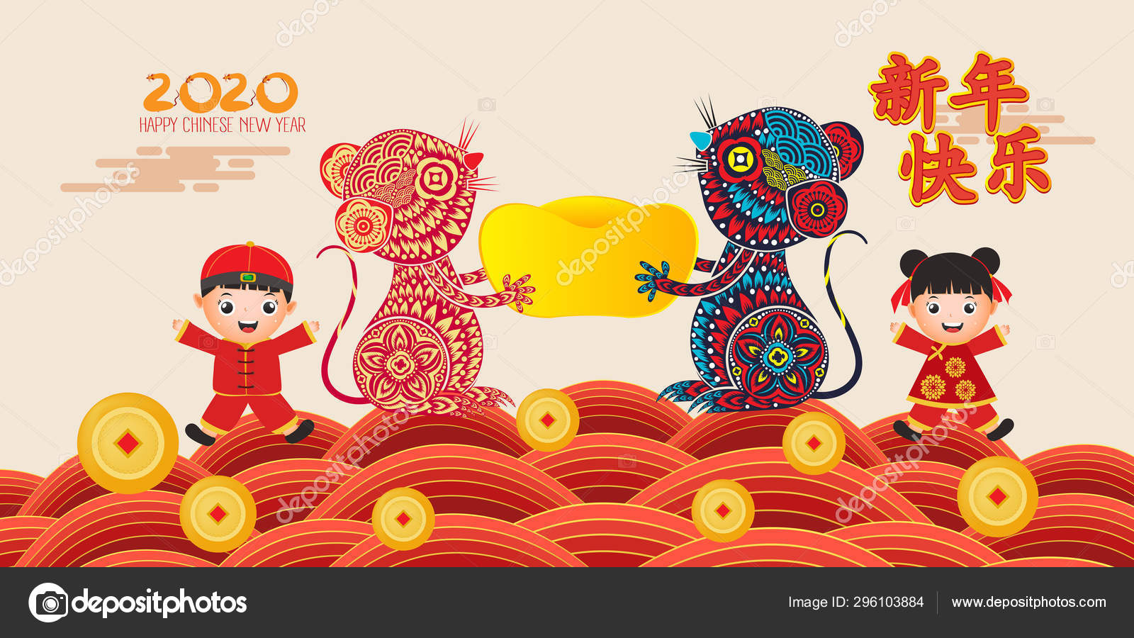 Happy New Year 2020 Chinese New Year Cute Boy And Girl Happy Smile The Year Of The Rat Translation Chinese New Year Stock Vector C Ngocdai86 296103884