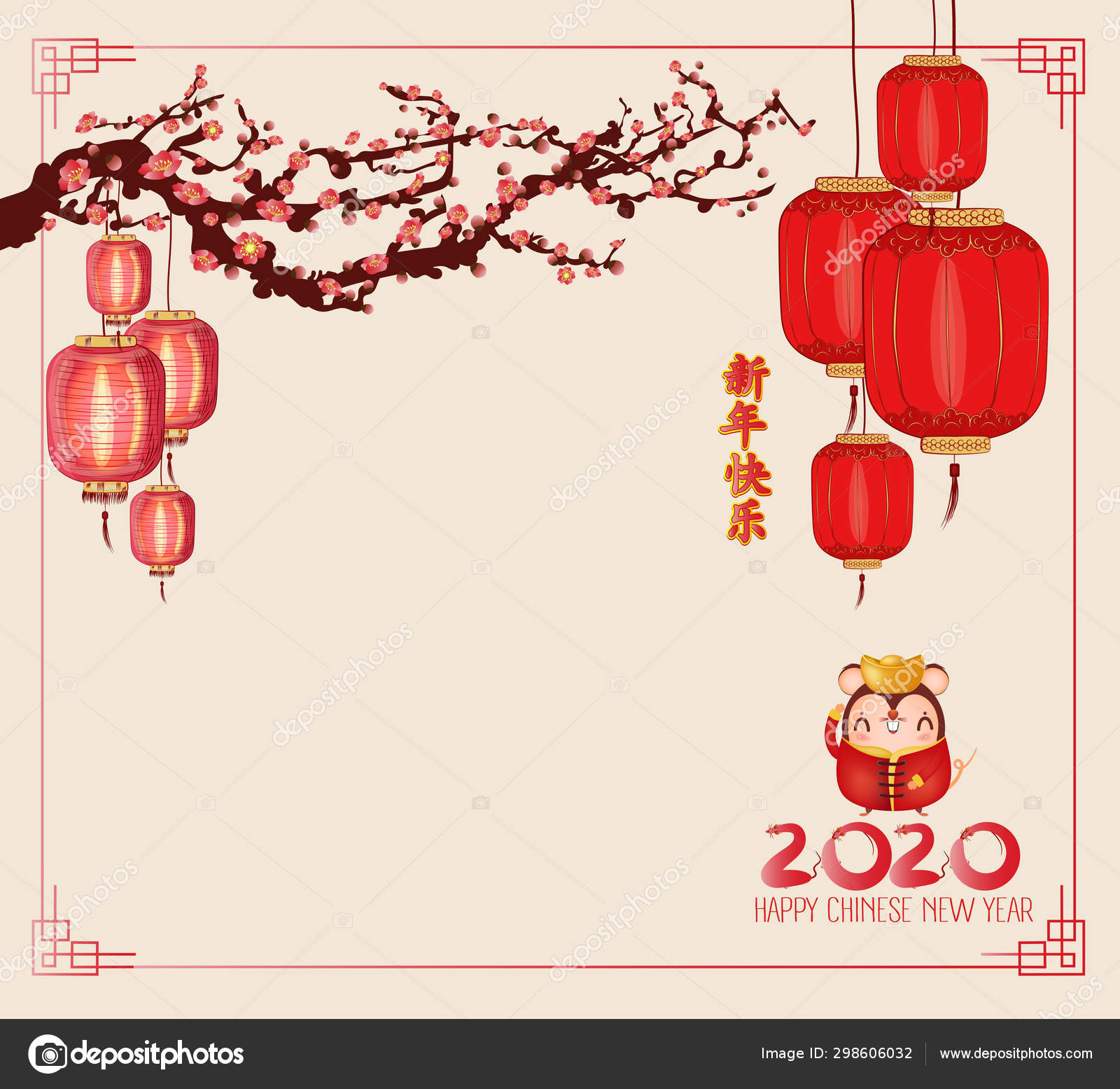 Happy Chinese New Year 2020 Year Rat Lantern Frame ...