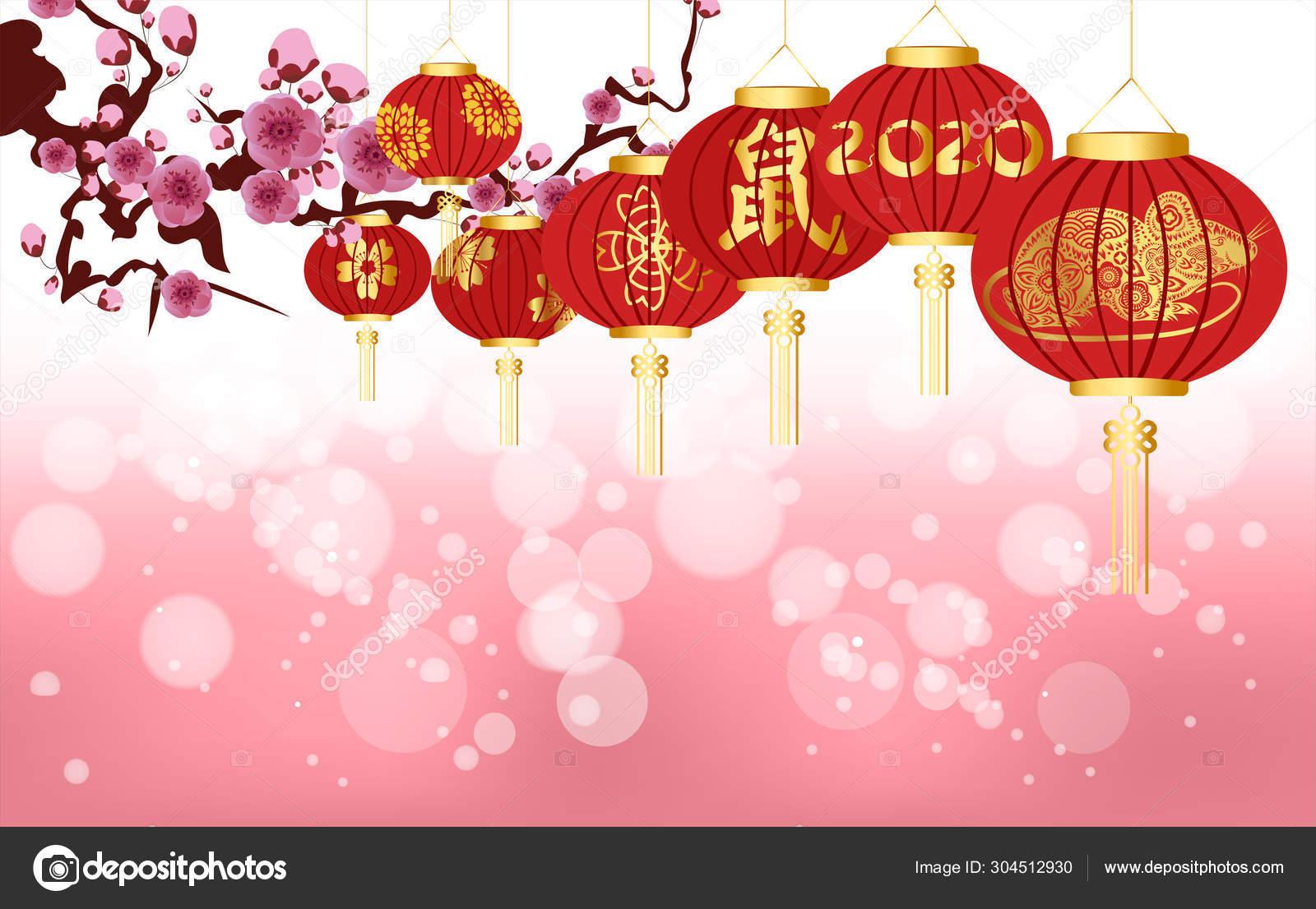 happy chinese new year 2020 background lanterns light effect translation stock vector c ngocdai86 304512930 happy chinese new year 2020 background lanterns light effect translation stock vector c ngocdai86 304512930