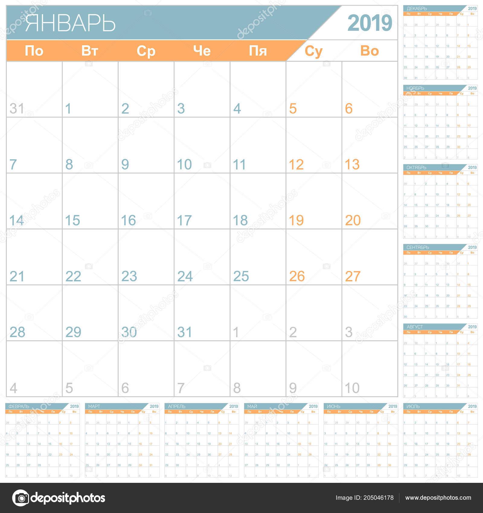 Russian Planning Calendar 2019 English Calendar Template Year 2019