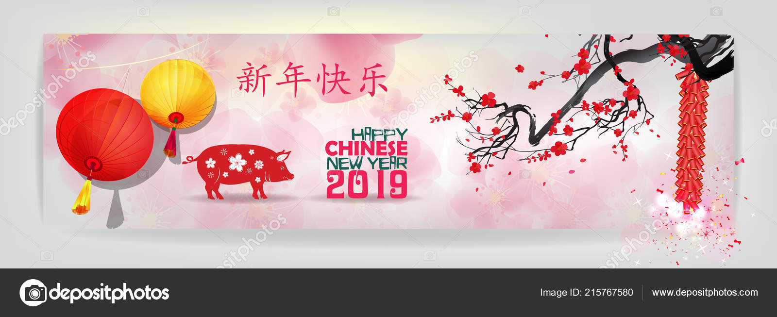 creative chinese new year 2019 invitation cards year pig chinese stock vector