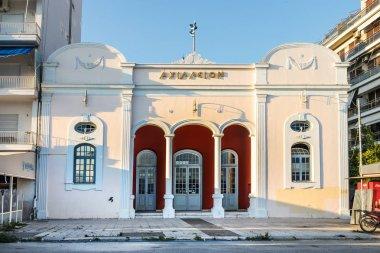 Achilles Municipal Film Theater in Volos, Greece.