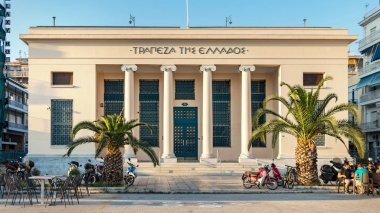 Facade of the Bank of Greece (Trapeza tis Ellados) in Volos, Greece.