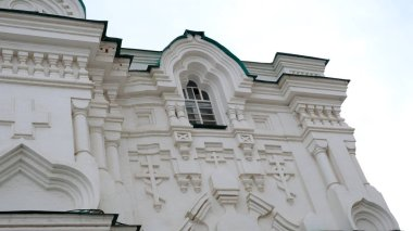 Details and elements of the facade of the building. The architecture of the city. Background image for design.