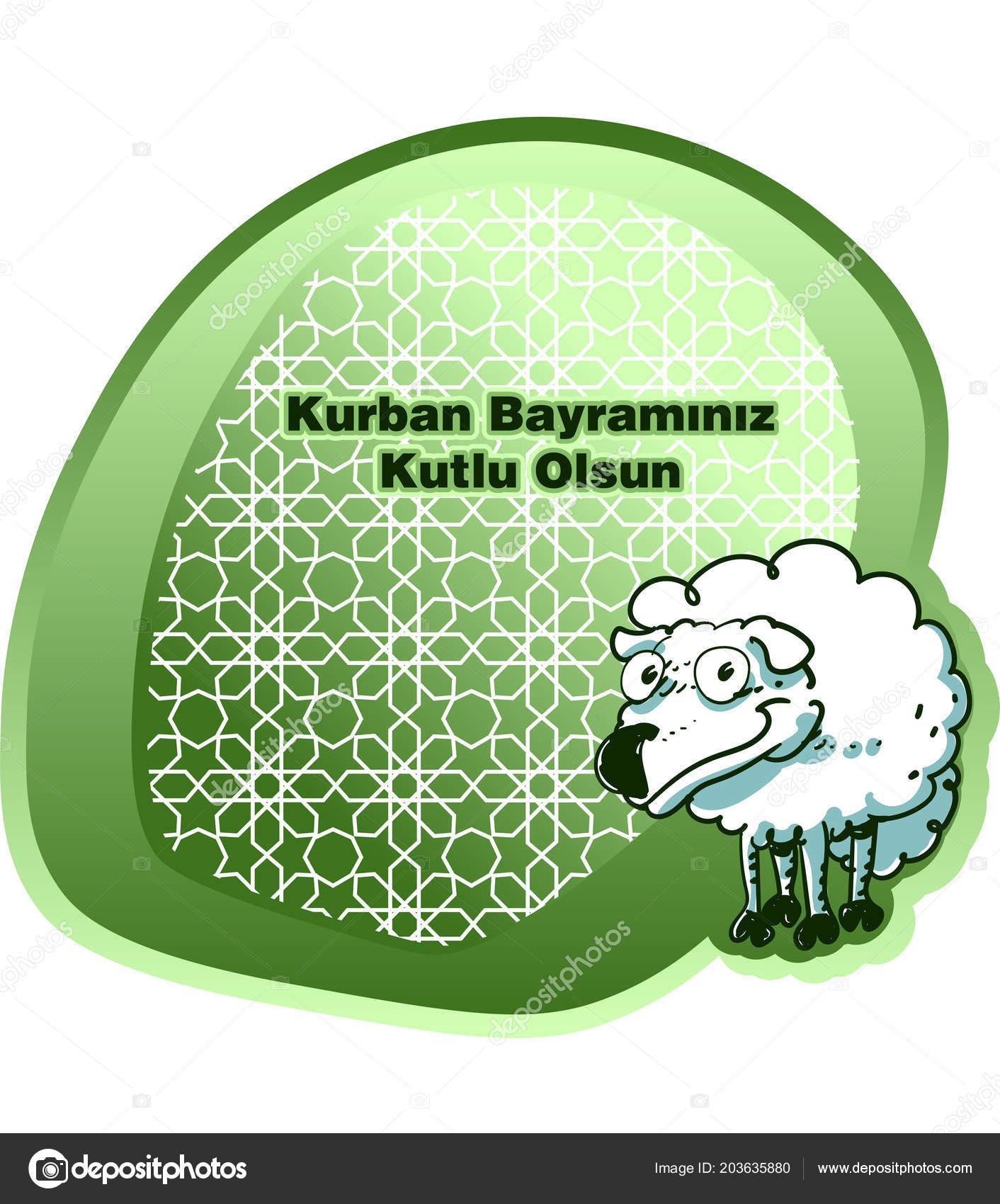 Eid Adha Muslim Holy Sacrifice Festival Turkish Kurban Bayram