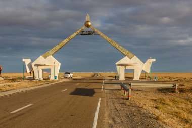 Zamiin-Uud, Mongolia - September 22, 2018: A sign designating entry to the town of Zamiin-Uud. A city in Mongolia, located on the border with China.