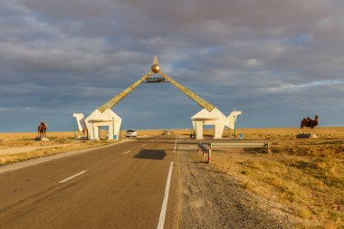 Zamiin-Uud, Mongolia - September 22, 2018: A sign designating entry to the town of Zamiin-Uud. A city in Mongolia, located on the border with China in the Gobi Desert.