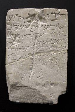 Gravestone of Rabi Amicos. 12th Century AC. Isolated