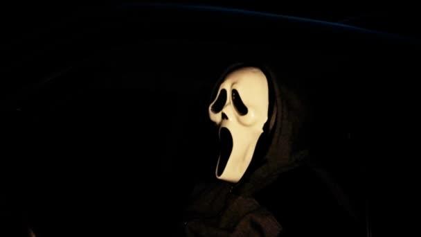 Atmosphäre der Halloween-Party