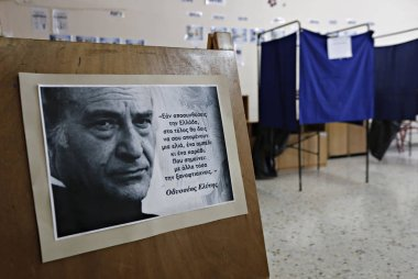 A polling station during the Greek referendum in Athens, Greece on July 5, 2015