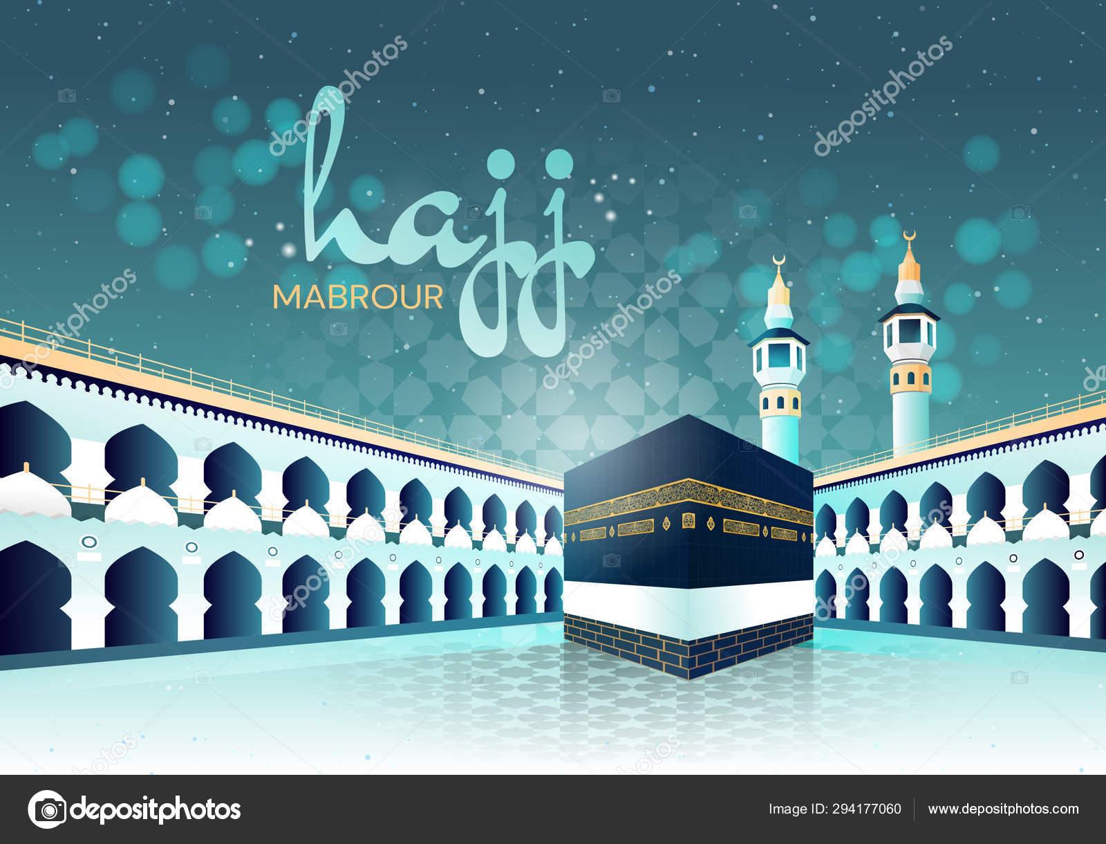 wallfahrtsort der moslems