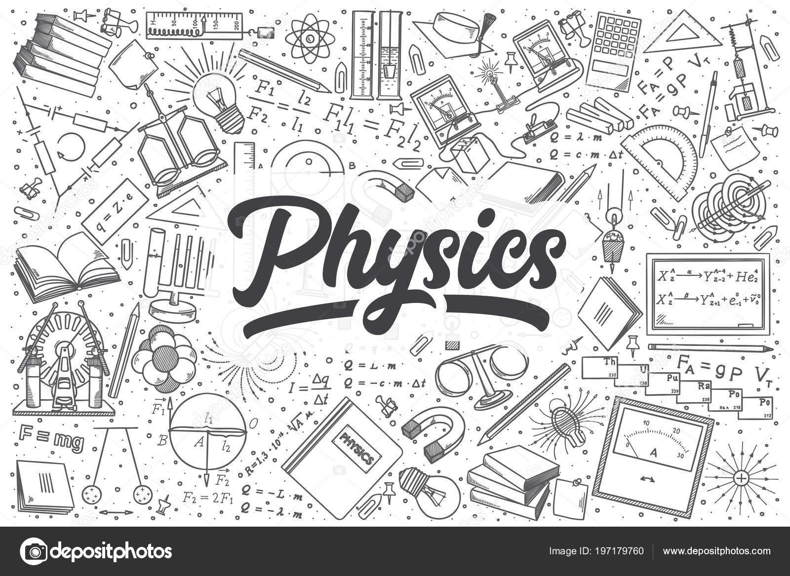 картинки рисунки физика