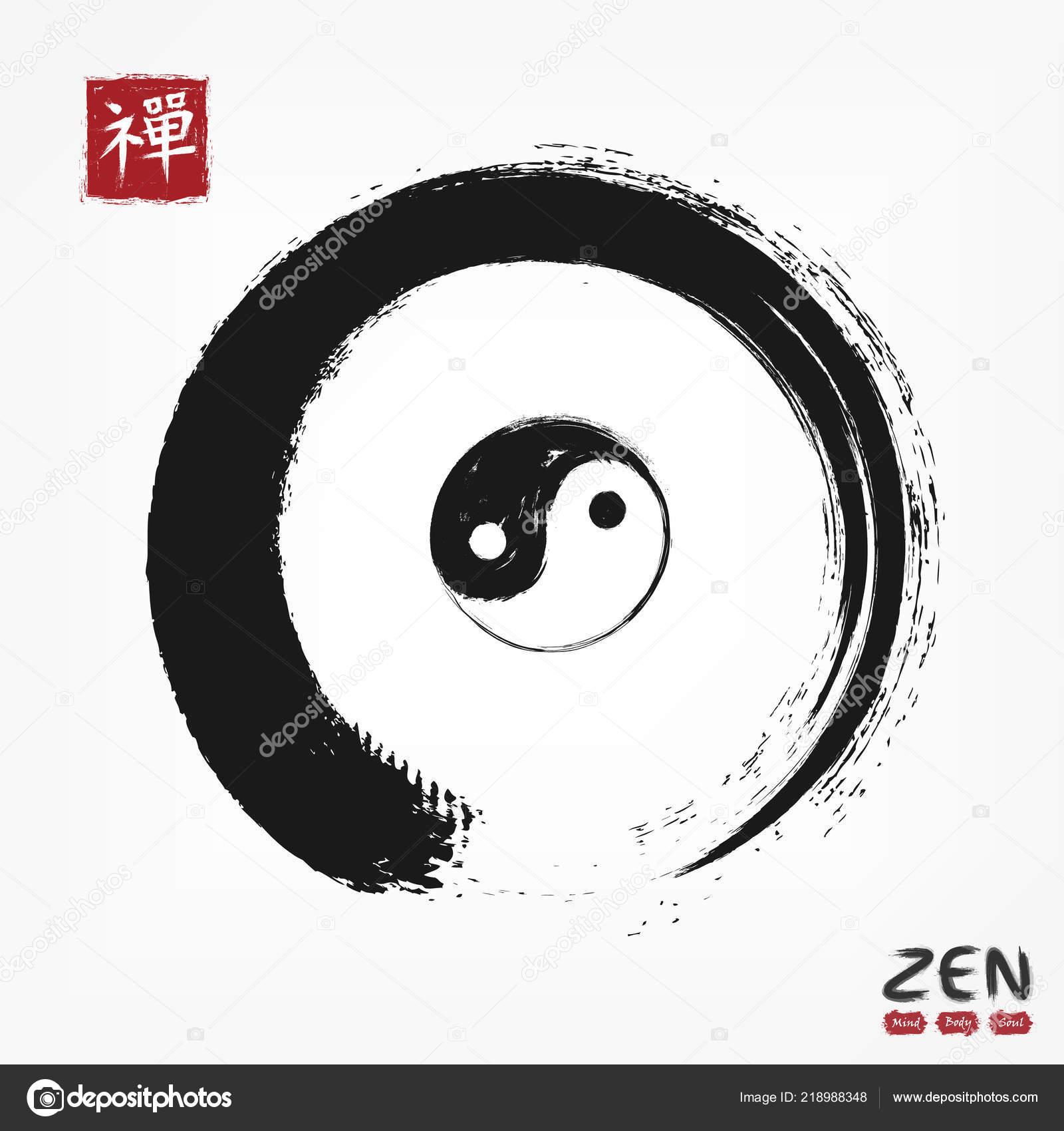 Enso Zen Circle Yin Yang Symbol Kanji Calligraphic Chinese Japanese