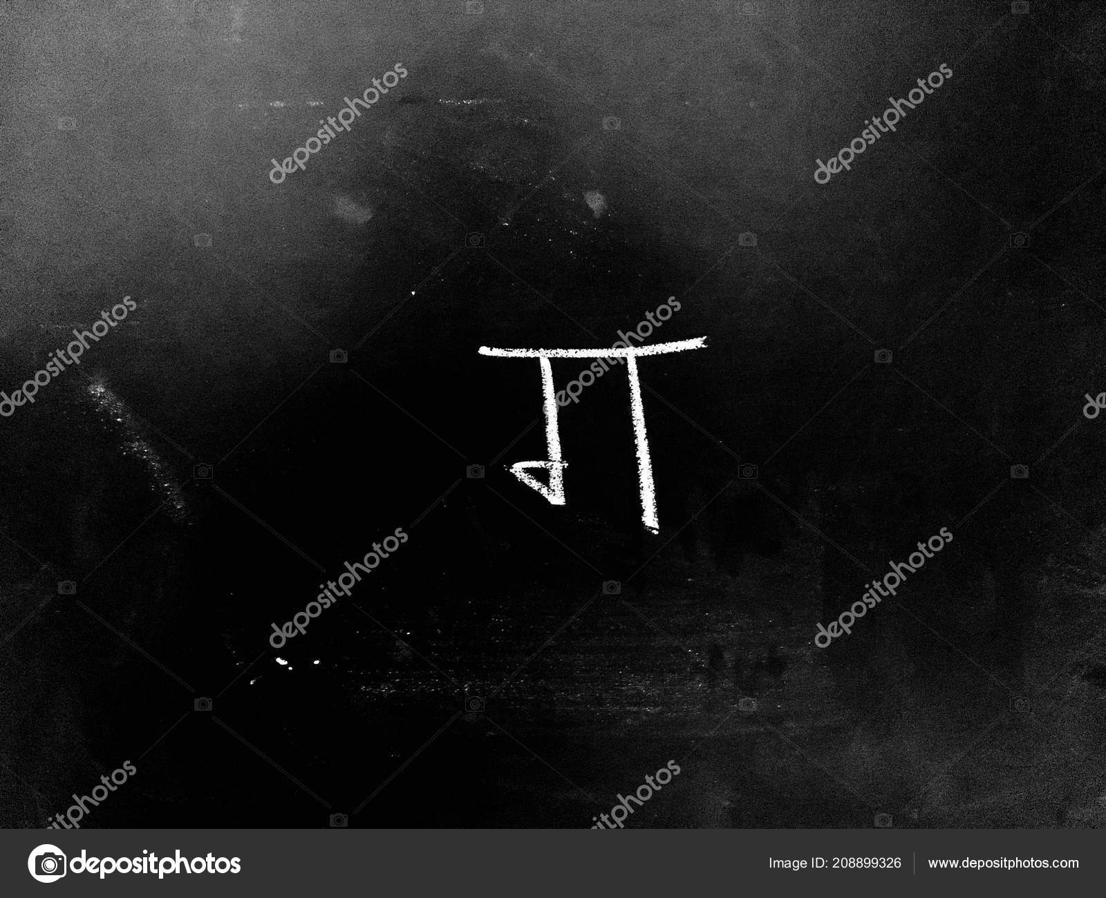 Hindi Script Handwritten Blackboard Translation Written Hindi Script