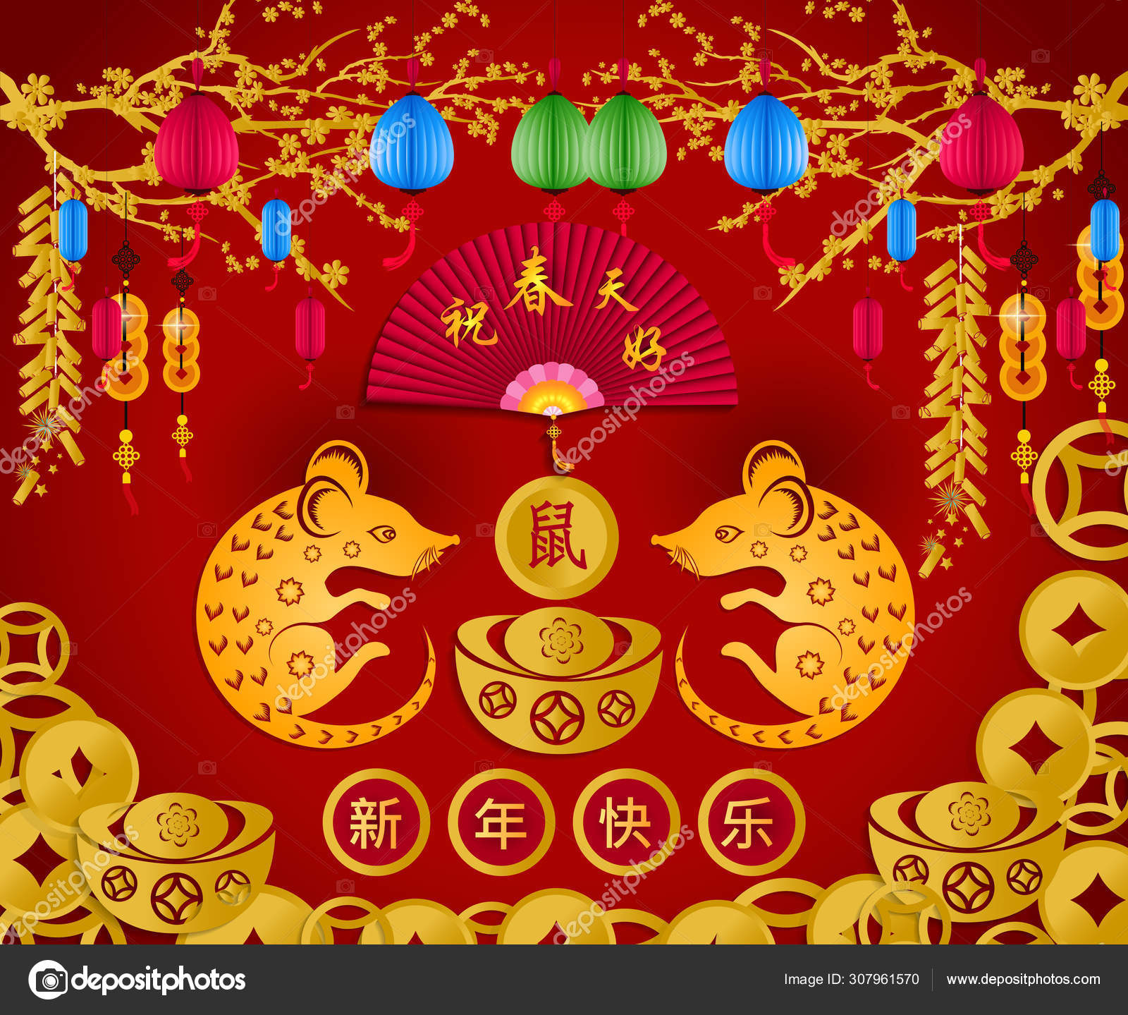 Happy Chinese New Year 2020 Year Rat Paper Cut Style ...