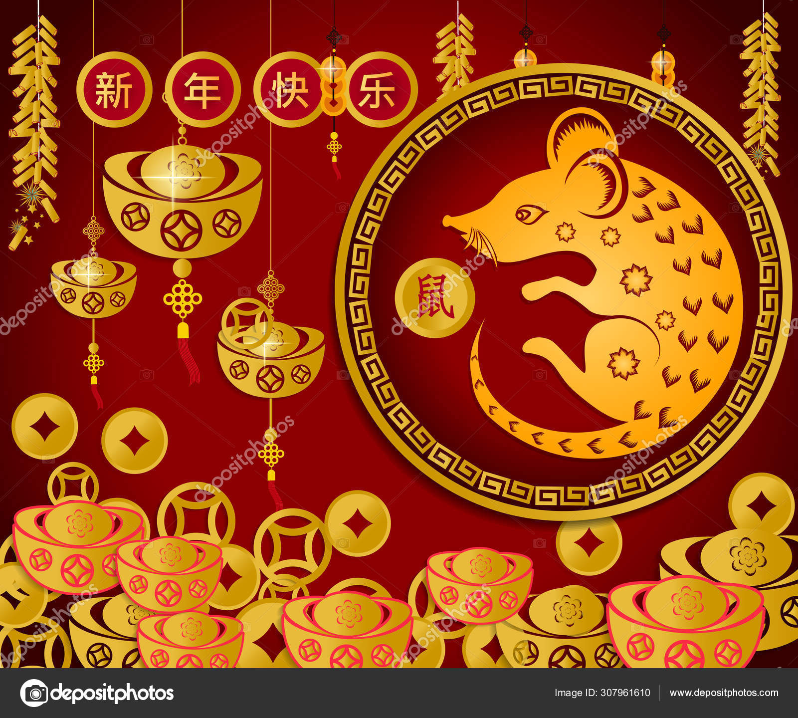 Happy Chinese New Year 2020 Year Rat Paper Cut Style — Stock