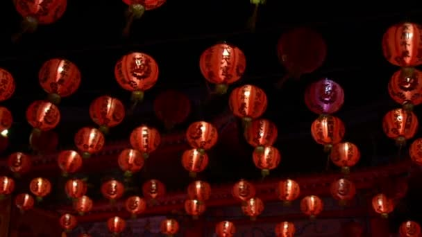 Chinese new year lanterns in china town with greeting texts