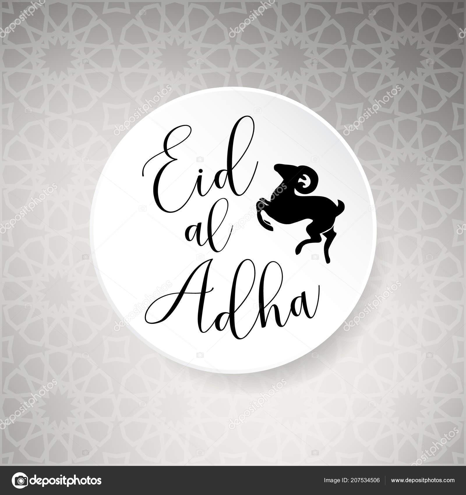Cartão De Felicitações Convite Para Feriado Muçulmano Do Sacrifício
